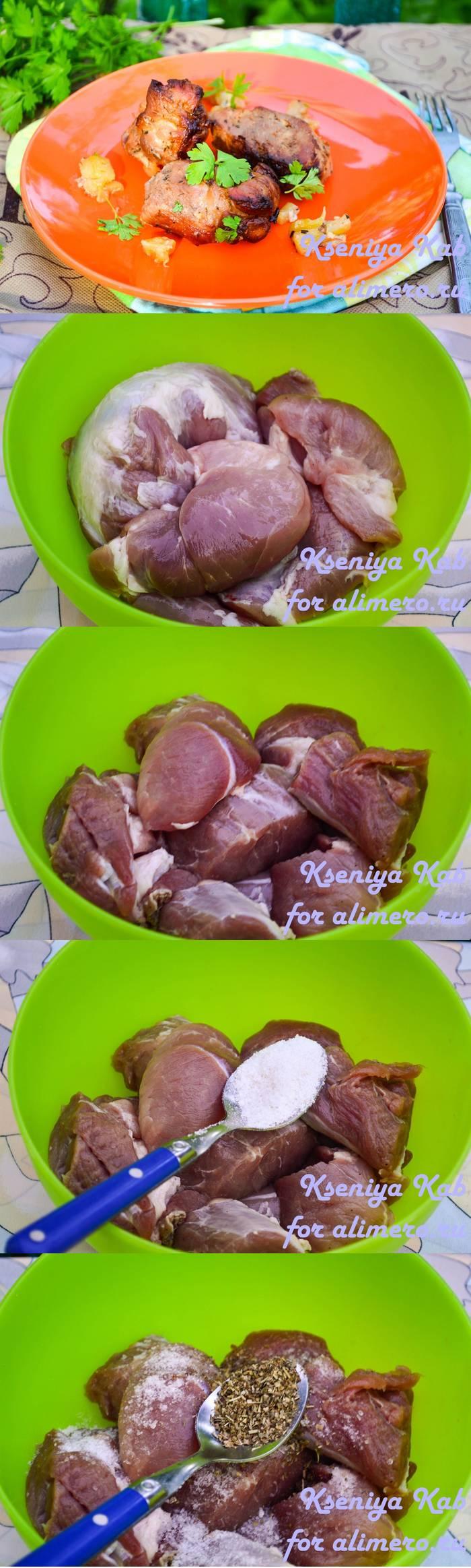 Свинина с ананасом и травами