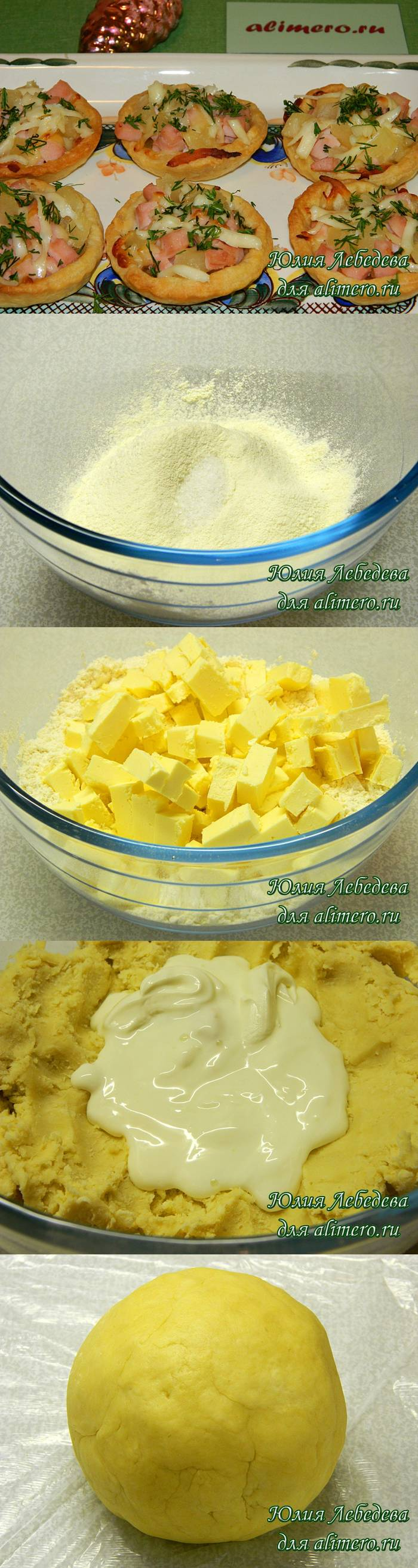 Тарталетки с ананасом, ветчиной и сыром