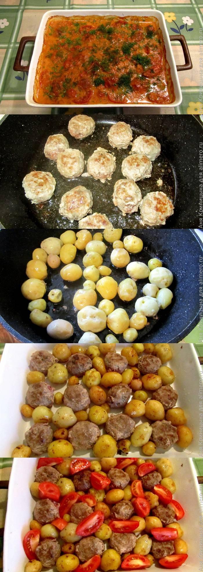 Тефтели, запеченные с картофелем в томатно-сырном соусе