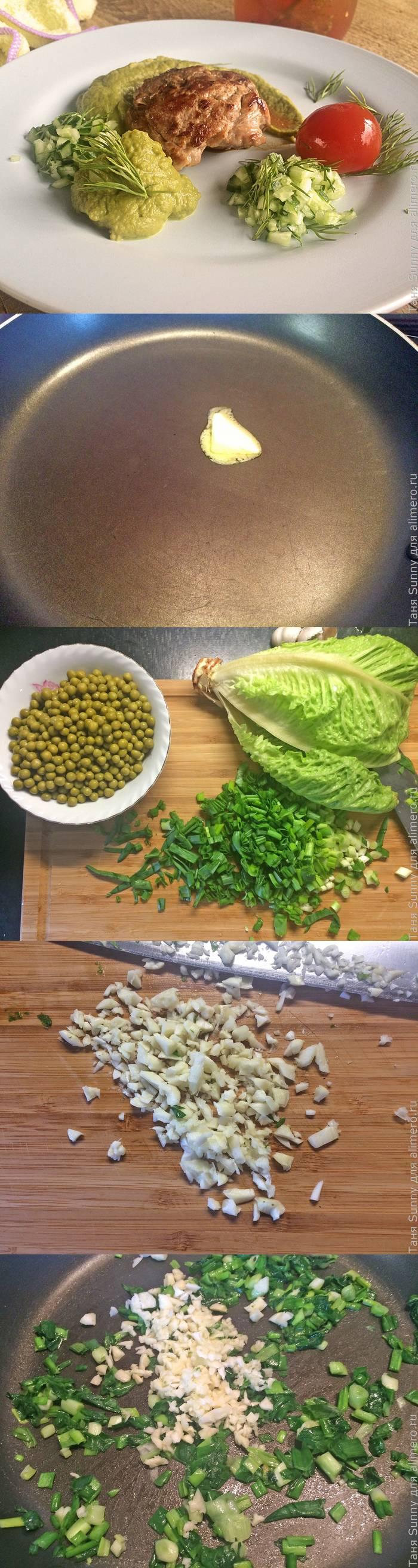 Телятина - отбивная с пюре из зелёного горошка