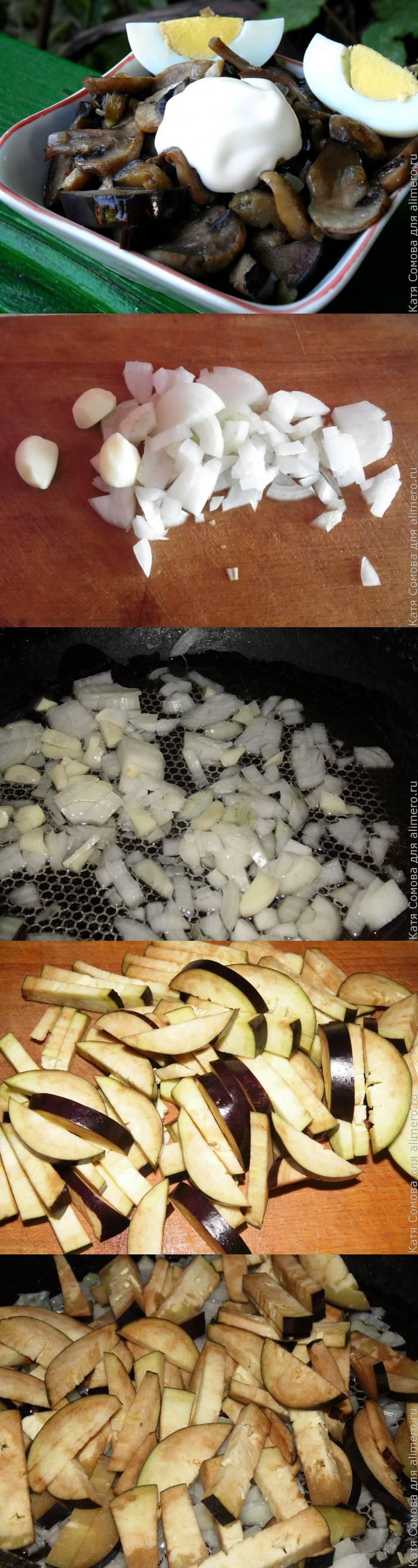 Теплая закуска из грибов и баклажан