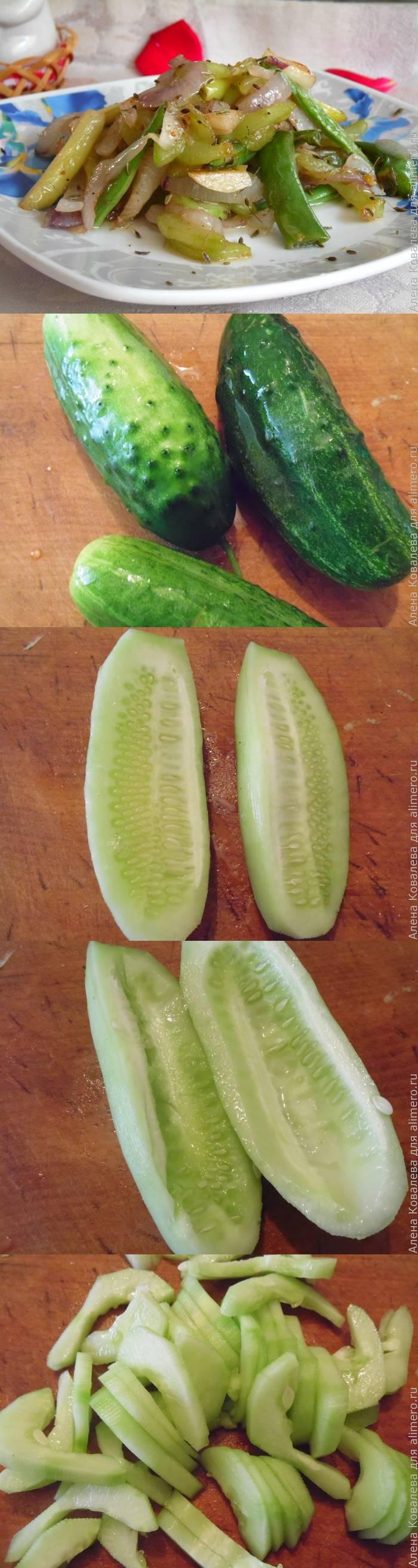 Теплый салат из жареных огурцов