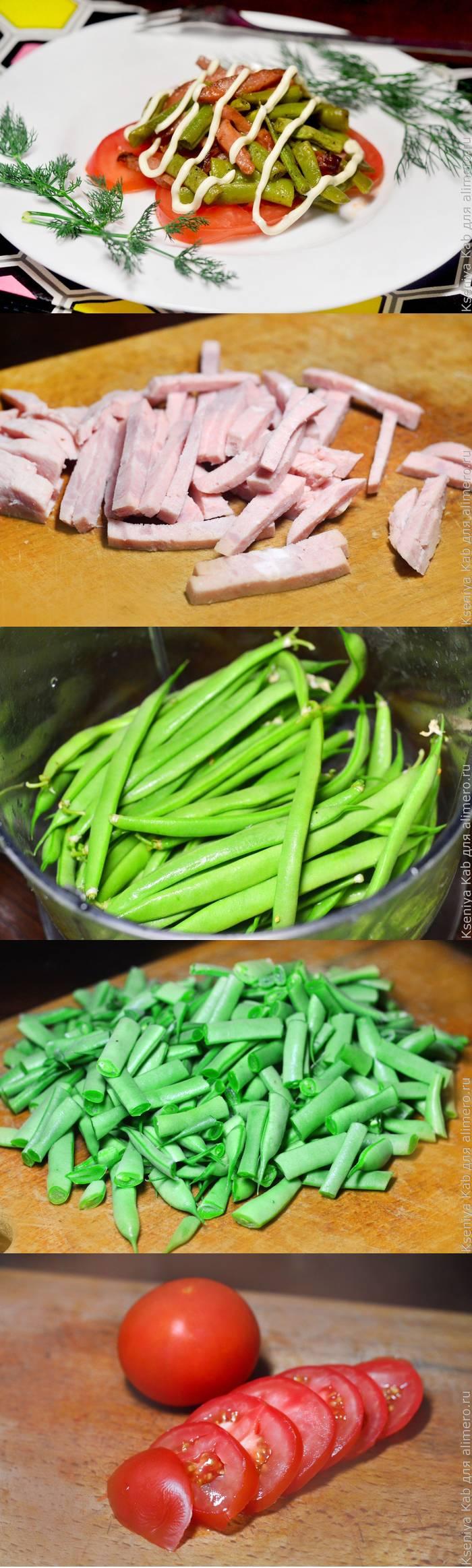 Теплый салат со спаржевой фасолью
