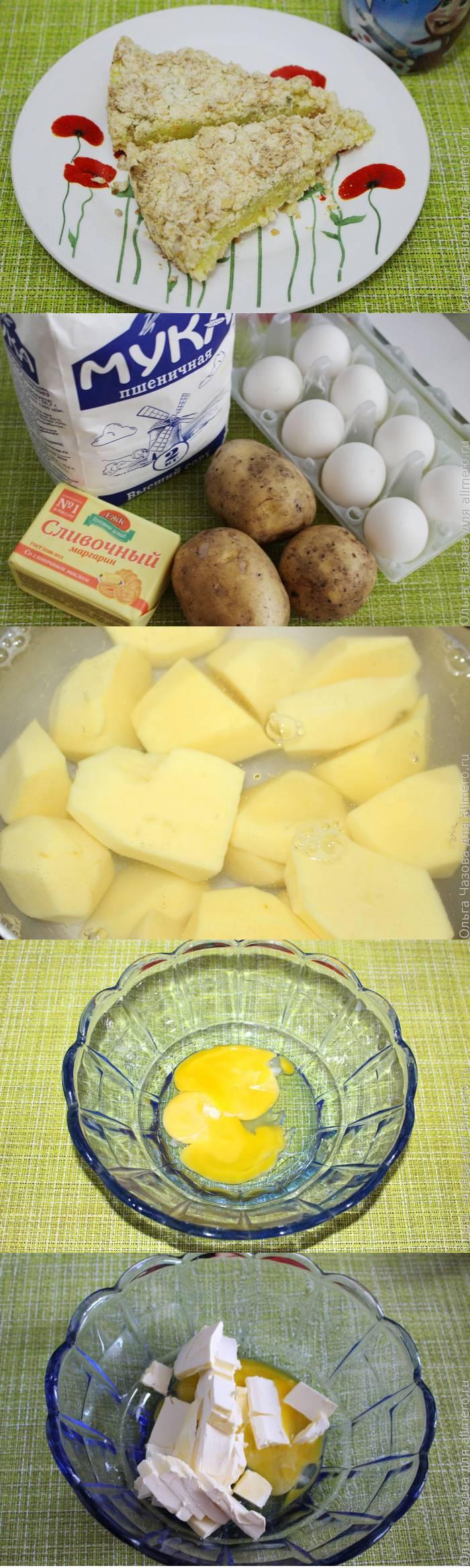 Тертый пирог с картофельной начинкой