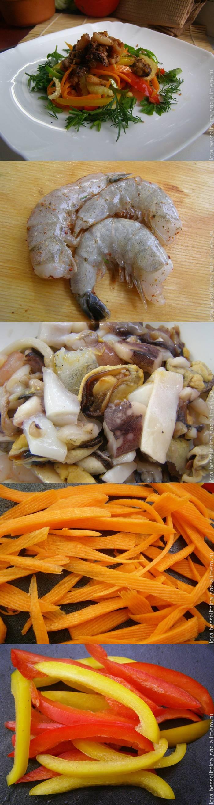 Тигровые креветки. Рецепт с овощами