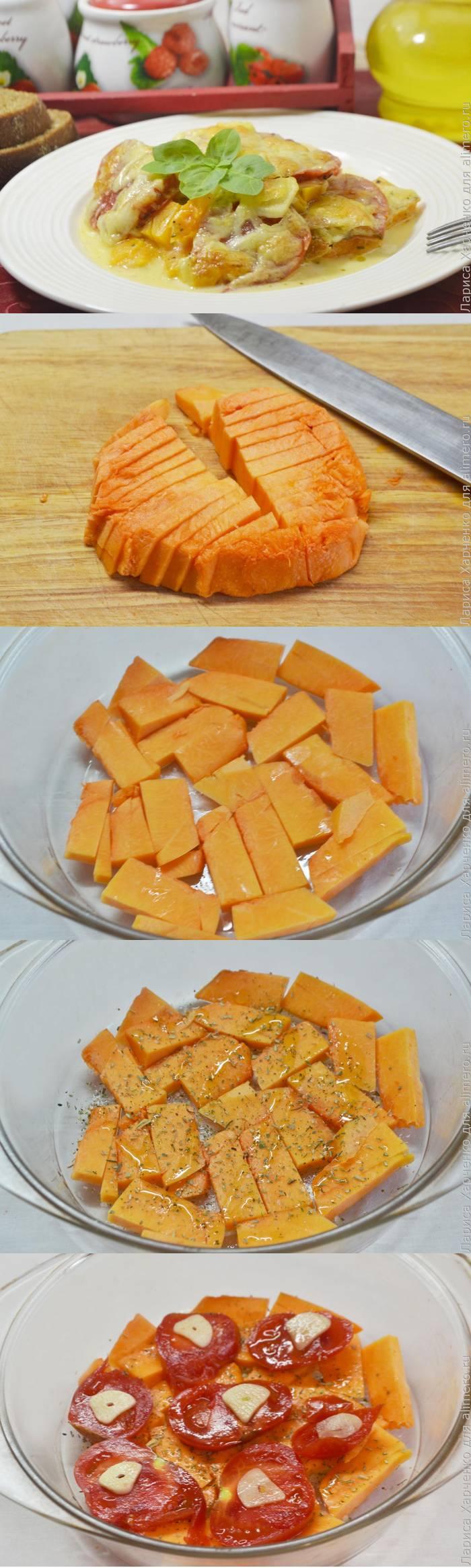 Тыква в духовке, запеченная с сыром и томатами