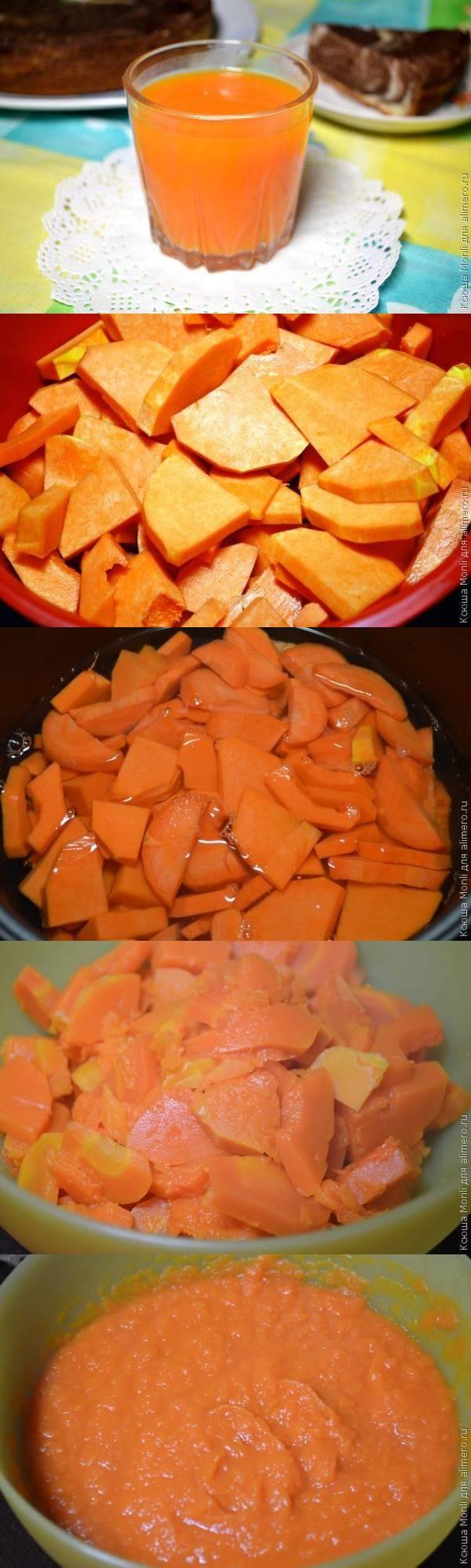 Тыквенно-морковный сок в мультиварке