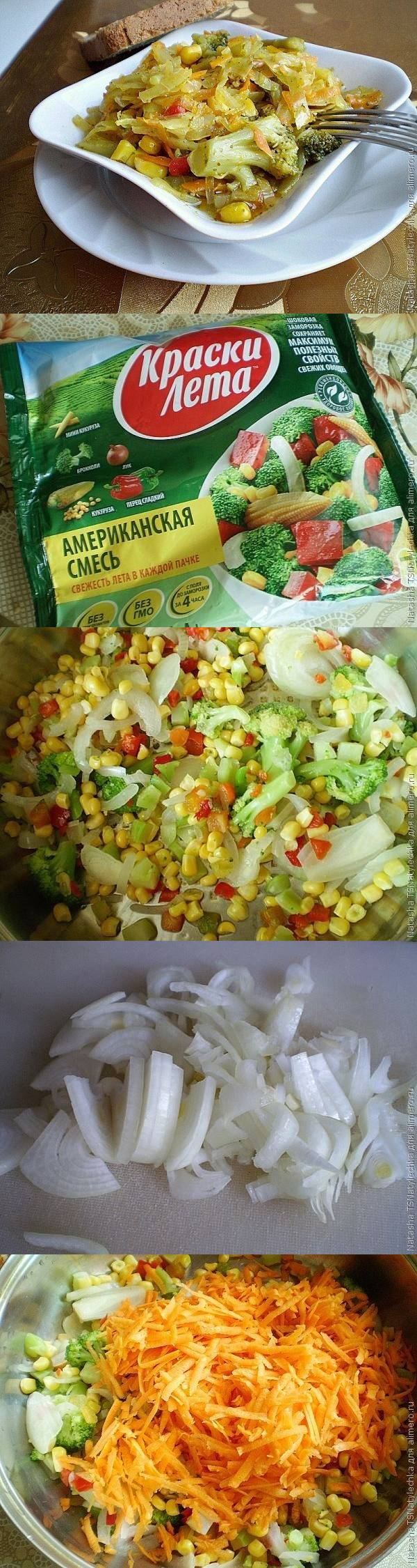 Тушеная капуста с овощами