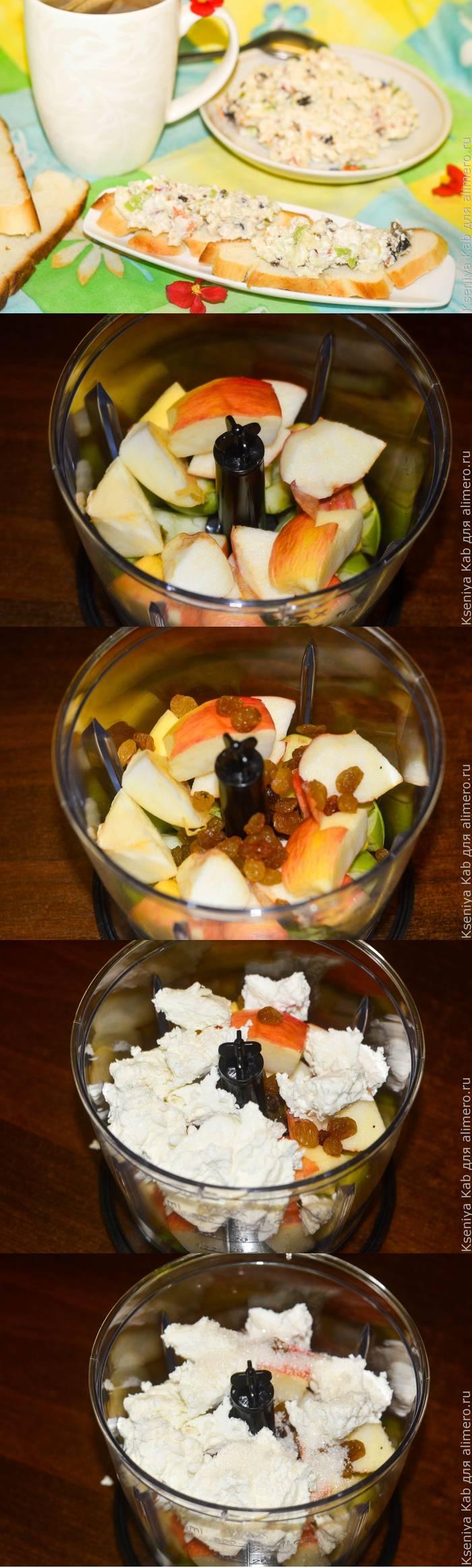 Творожная намазка с яблоками для хлеба