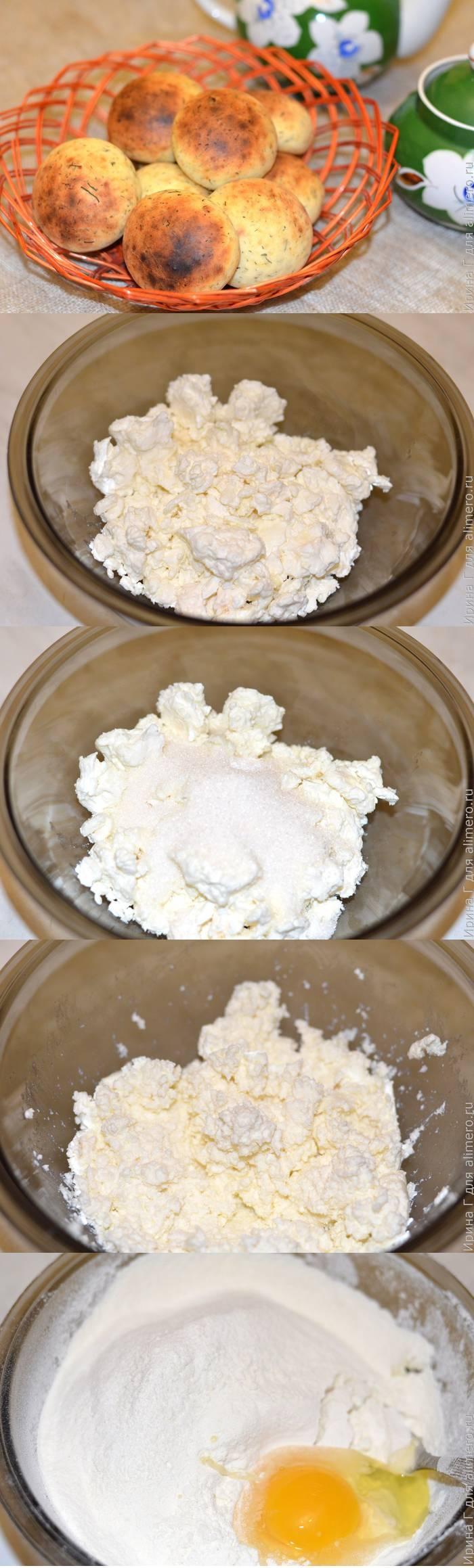 Творожные булочки с укропом
