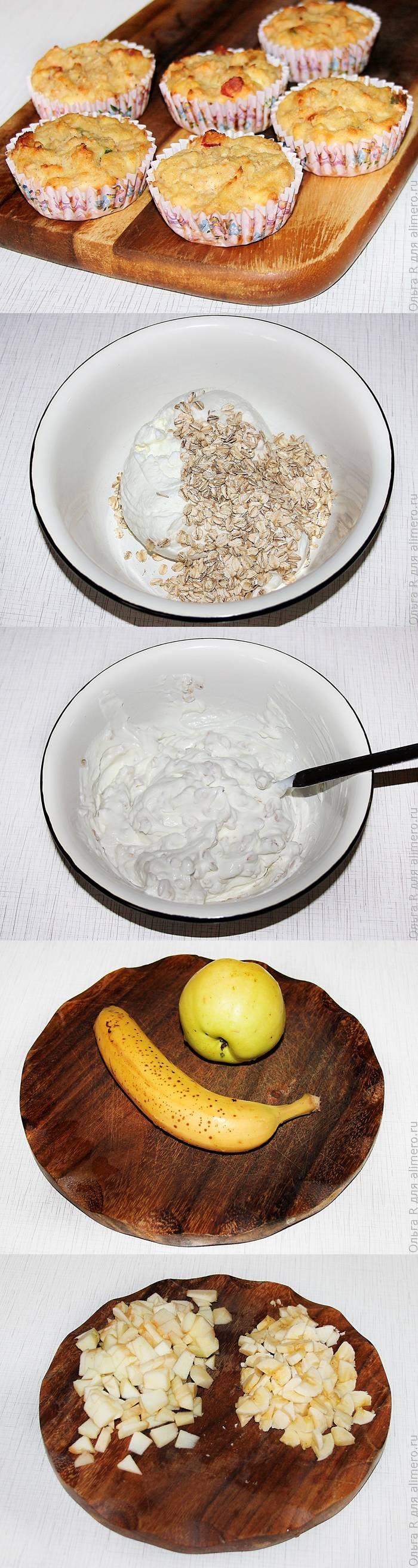 Творожные маффины с фруктами и цукатами