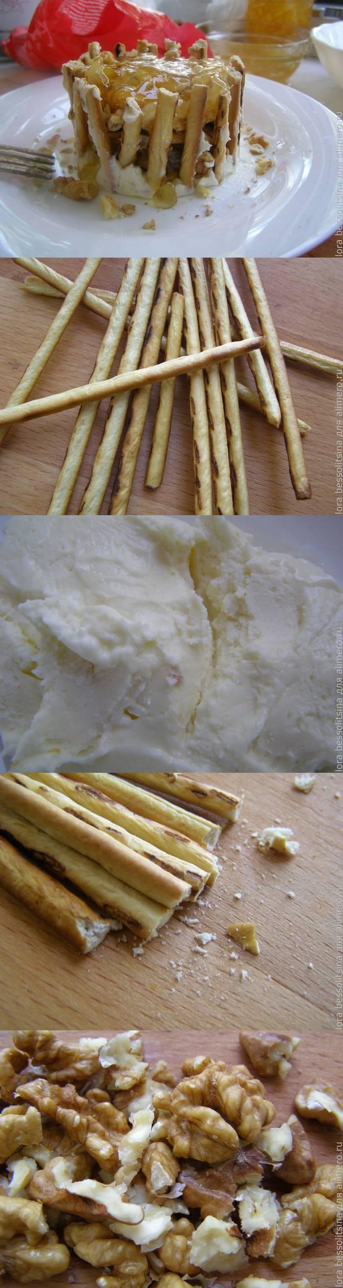 Творожный десерт с орехами