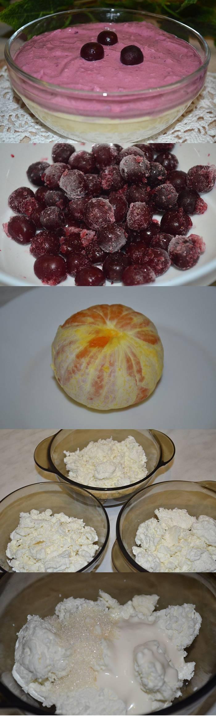 Творожный десерт с вишней и мандарином
