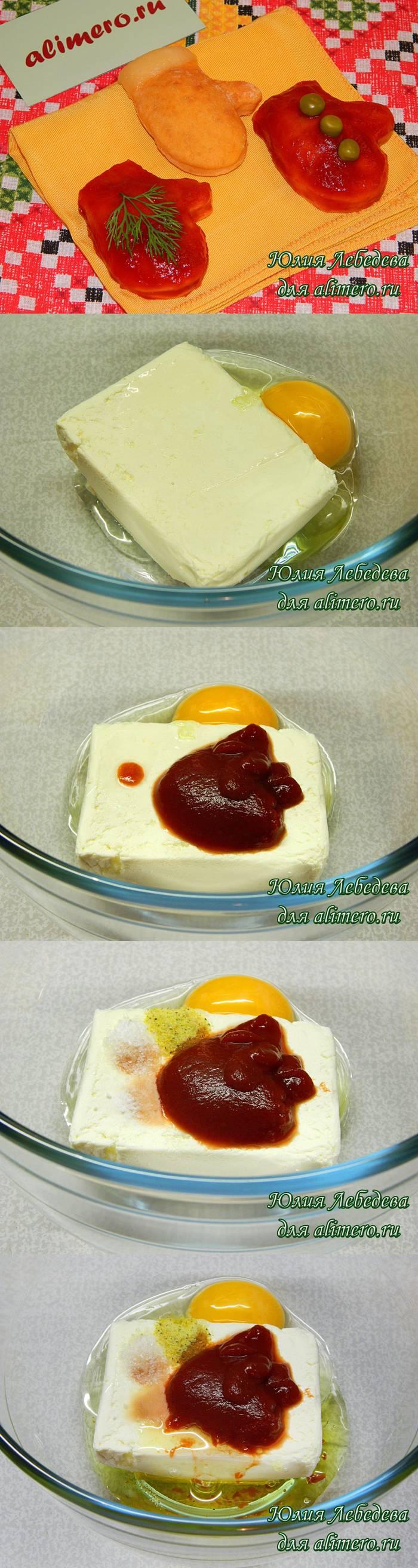 Творожное печенье с томатной пастой
