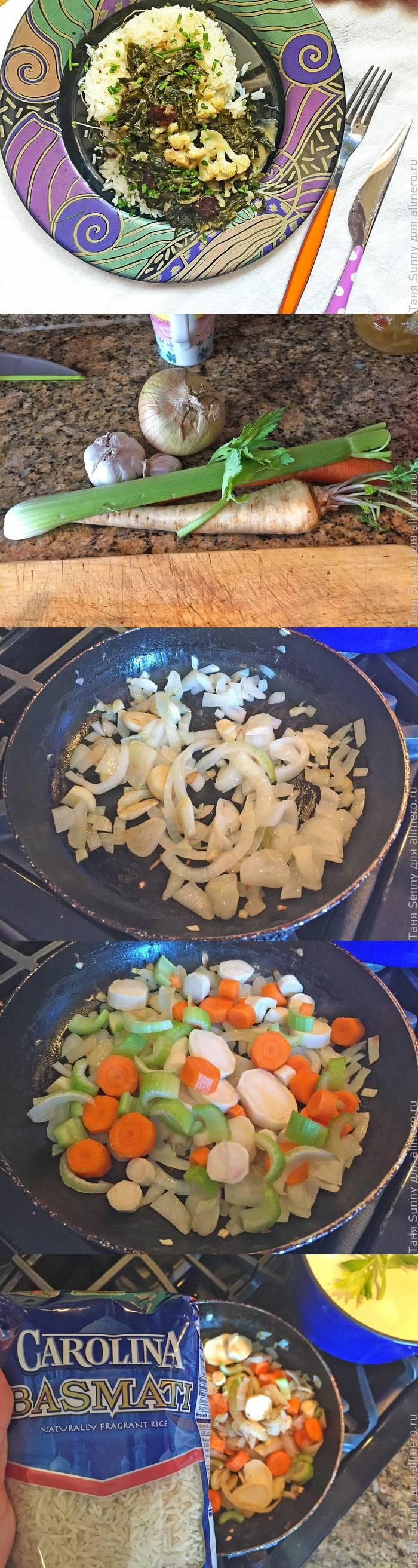 Веганский рецепт: рис с капустой кейл в ореховом соусе