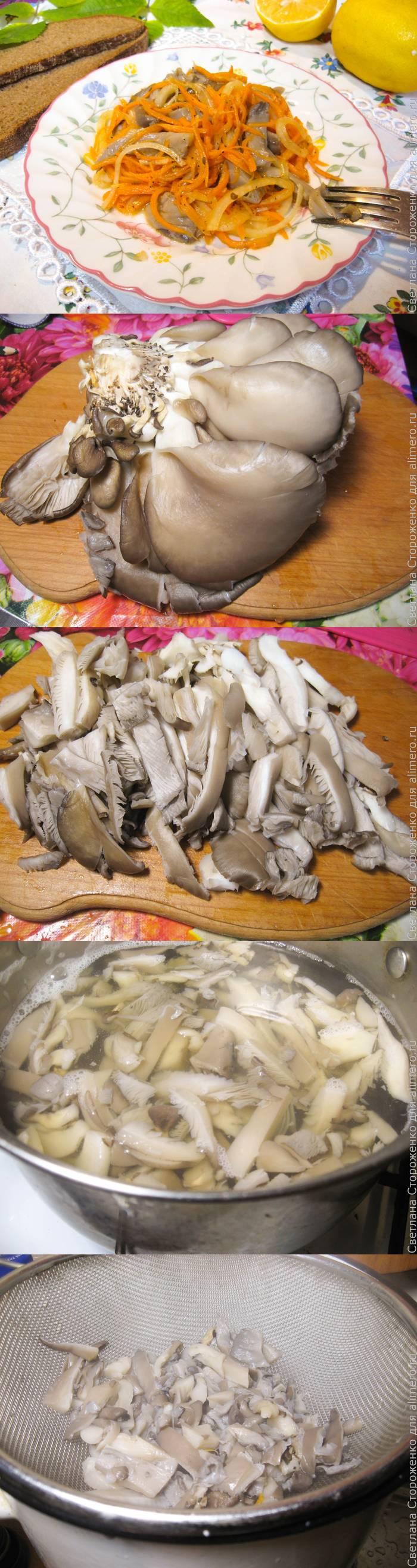 Маринованные шампиньоны быстрого приготовления пошаговый рецепт