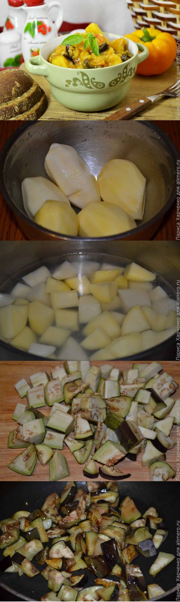 Вкусная картошка с сезонными овощами