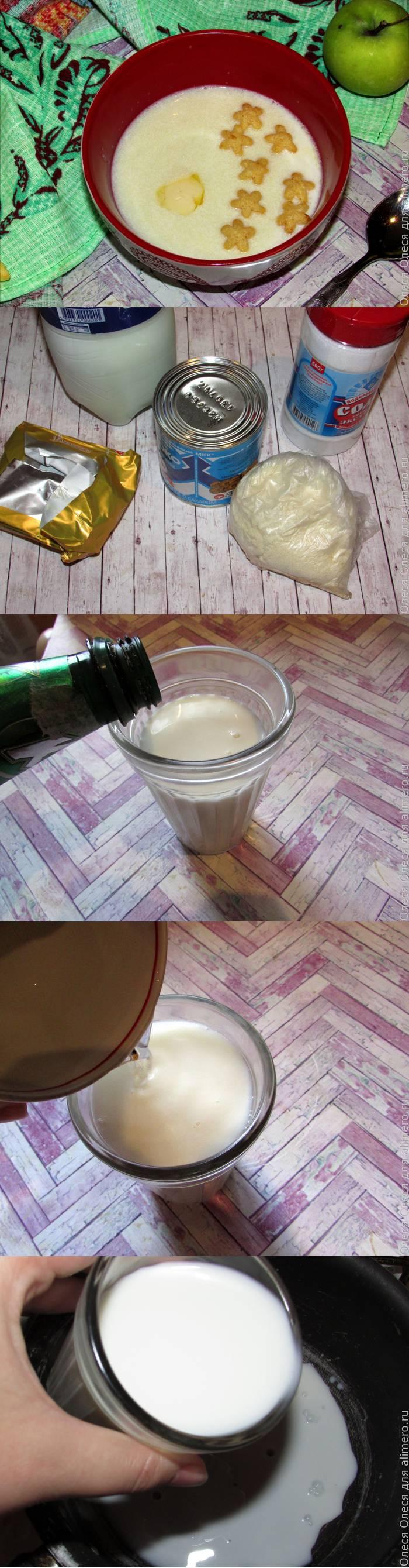 Вкусная манная каша на козьем молоке