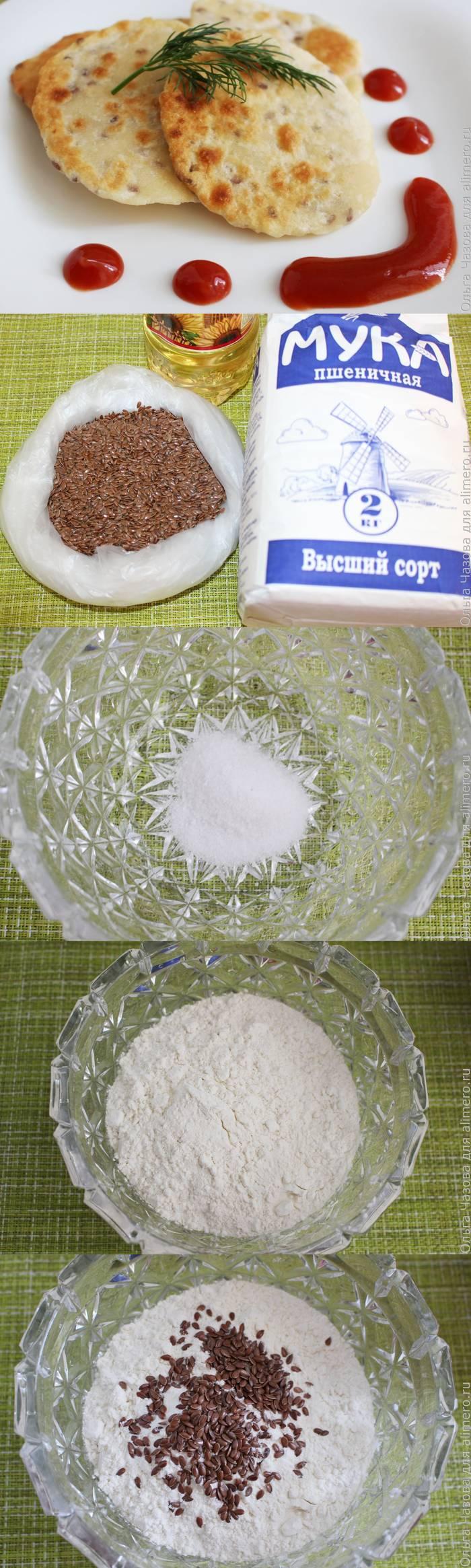 Вкусные лепёшки на воде с льняным семенем