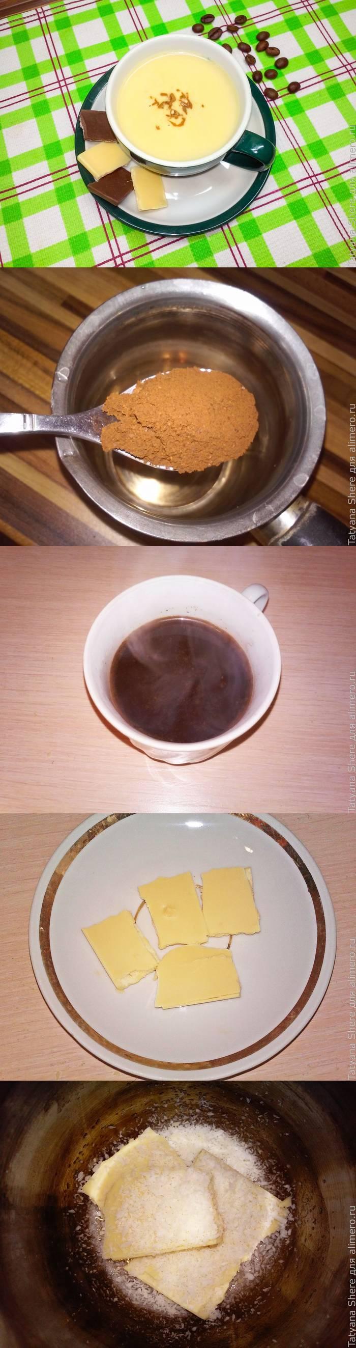 Вкусный кофе с кокосовым вкусом