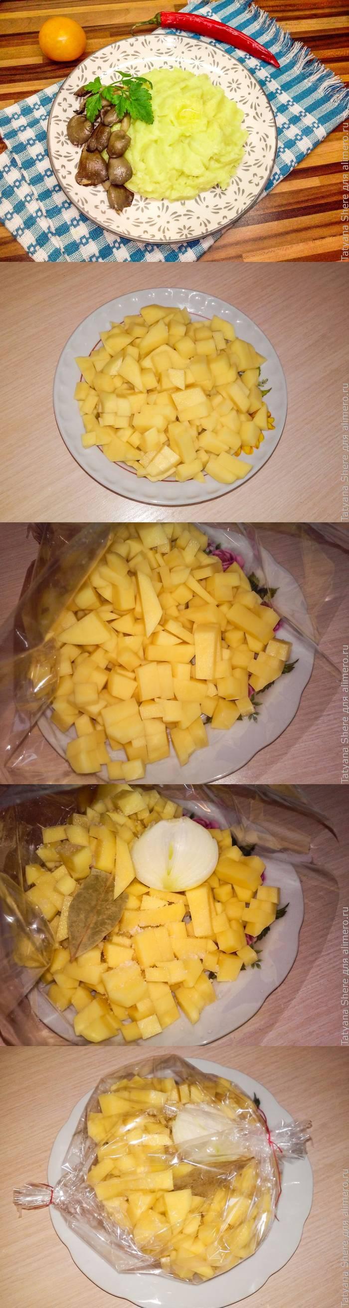 Вкусное картофельное пюре в микроволновке за 5 минут