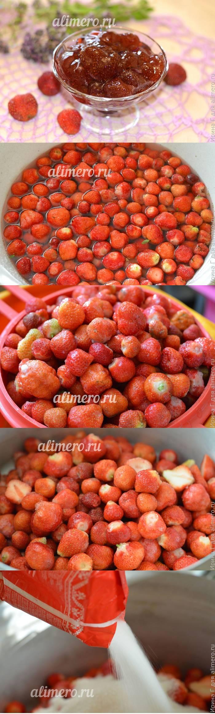 Вкусное клубничное варенье с целыми ягодами