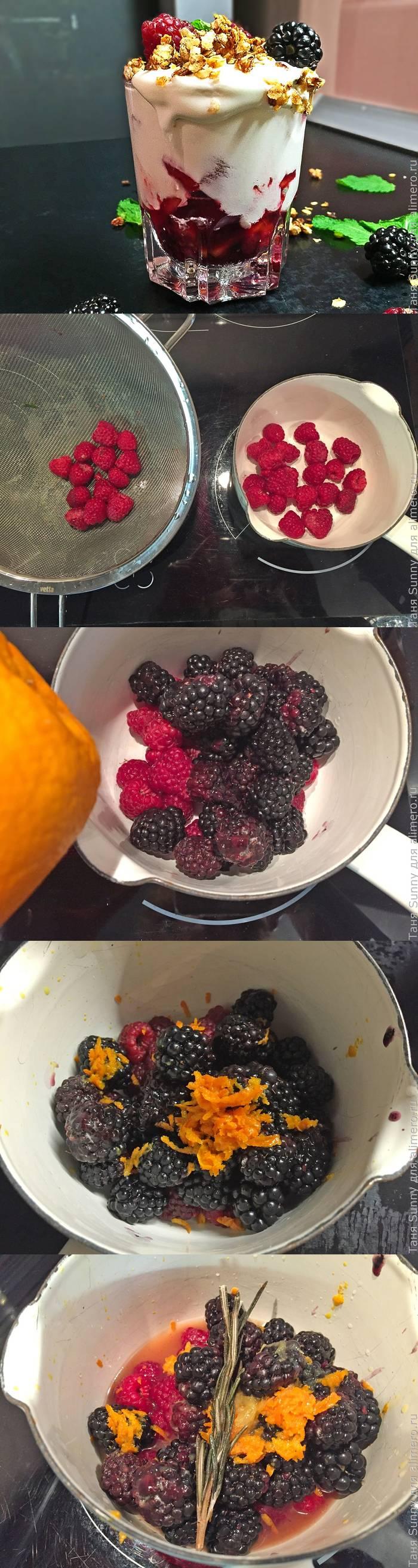 Взбитые сливки с ягодами и хрустящей гранолой