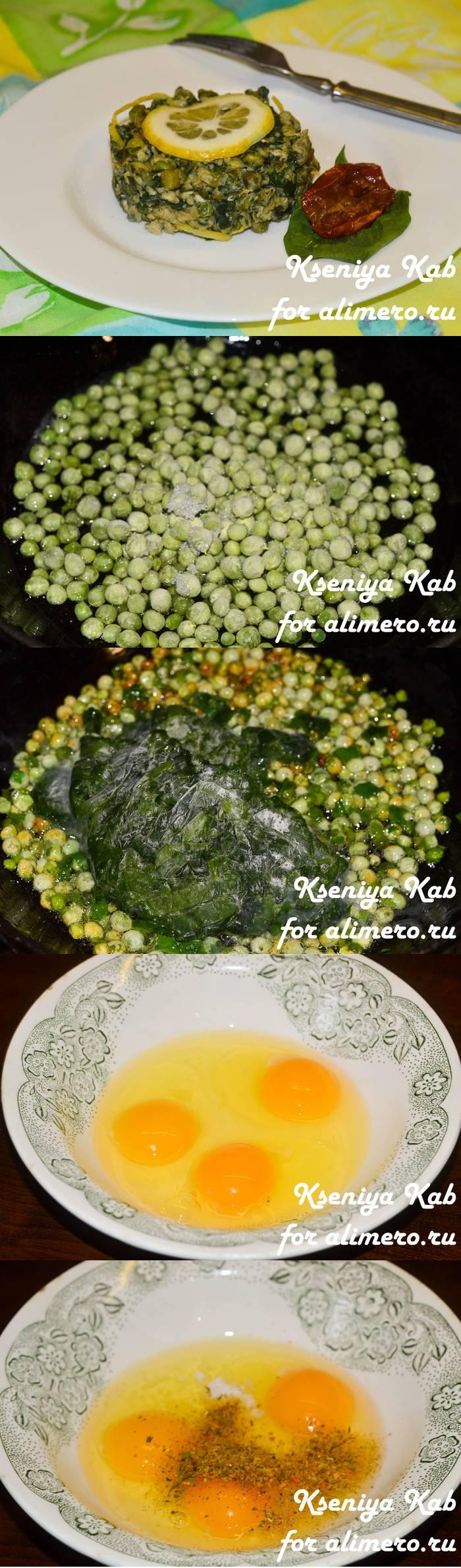Яичница-болтунья с горошком и шпинатом