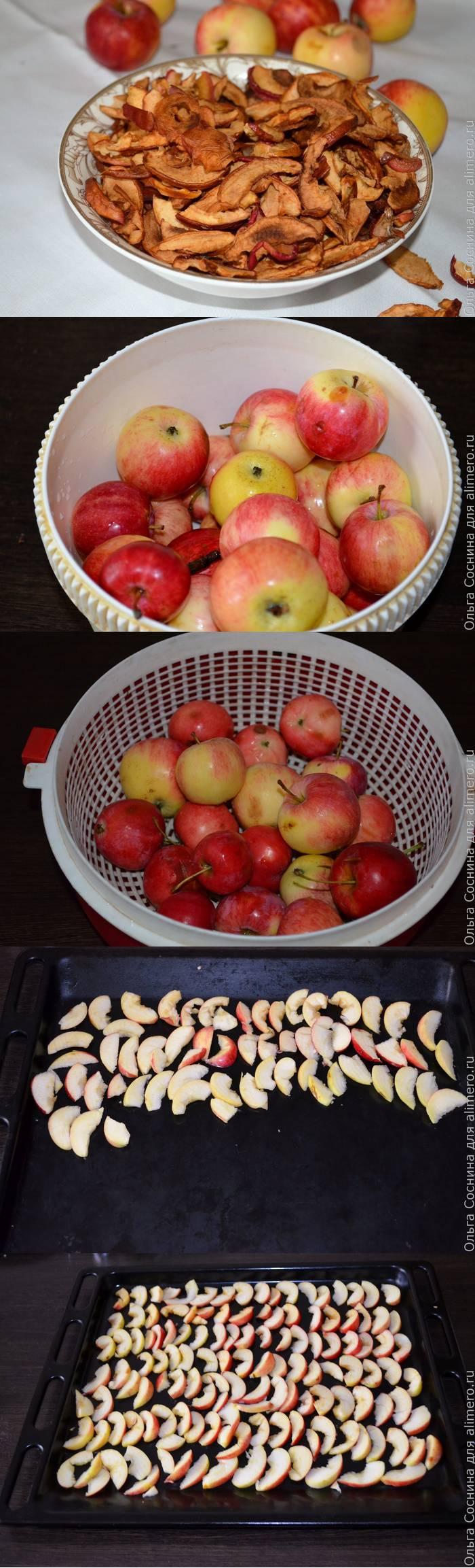 Заготовка яблок на зиму старейшим способом