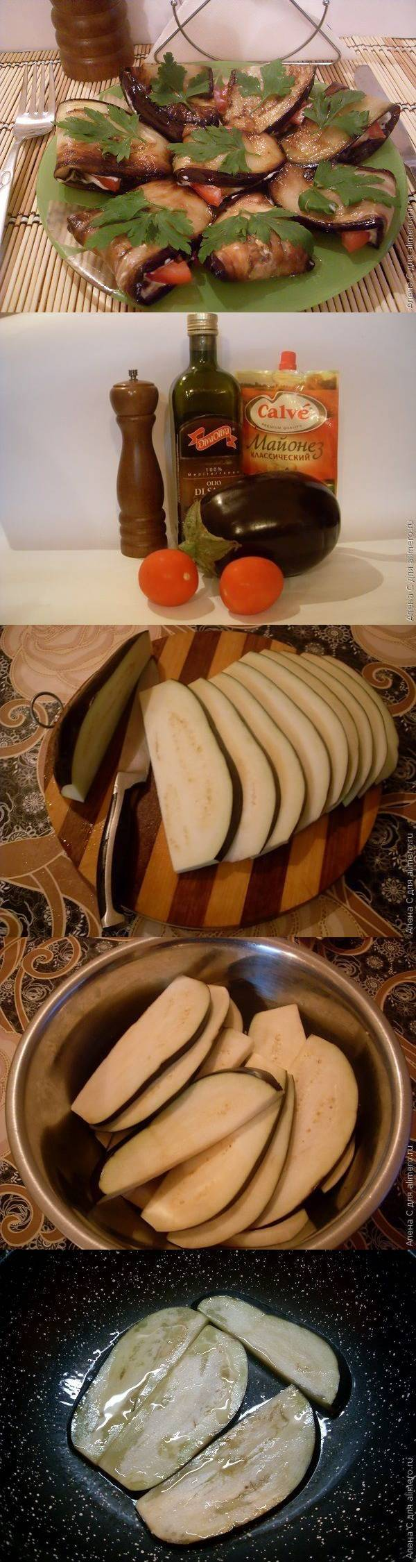 Тещин язык из баклажанов рецепт на стол
