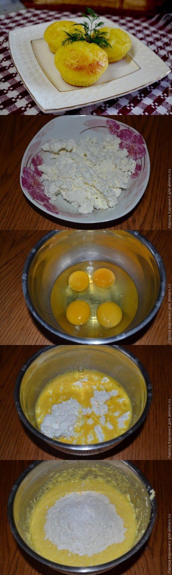 Закусочные творожные кексы