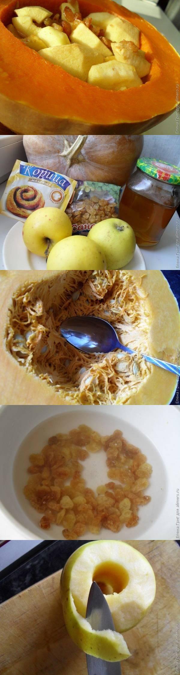 Яблоки в микроволновке рецепты пошагово