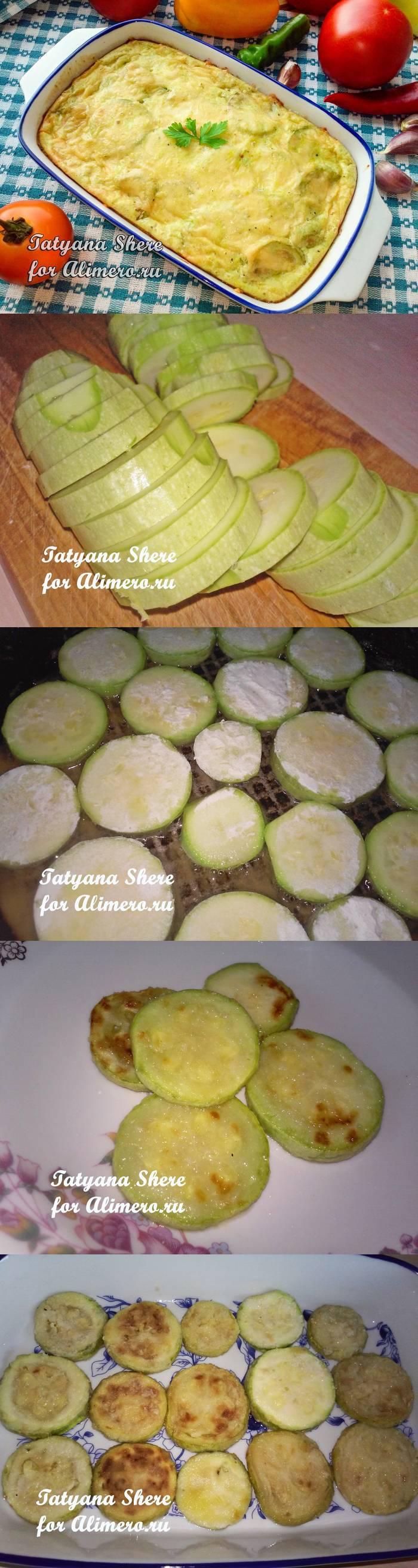 Алкобенс из кабачков рецепт