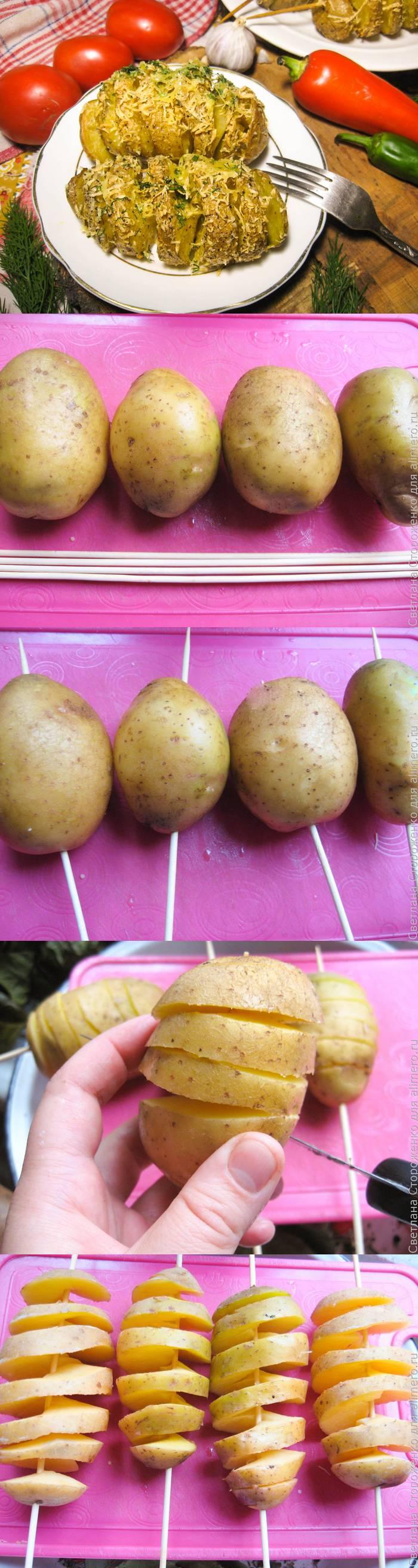 Запеченный картофель Торнадо