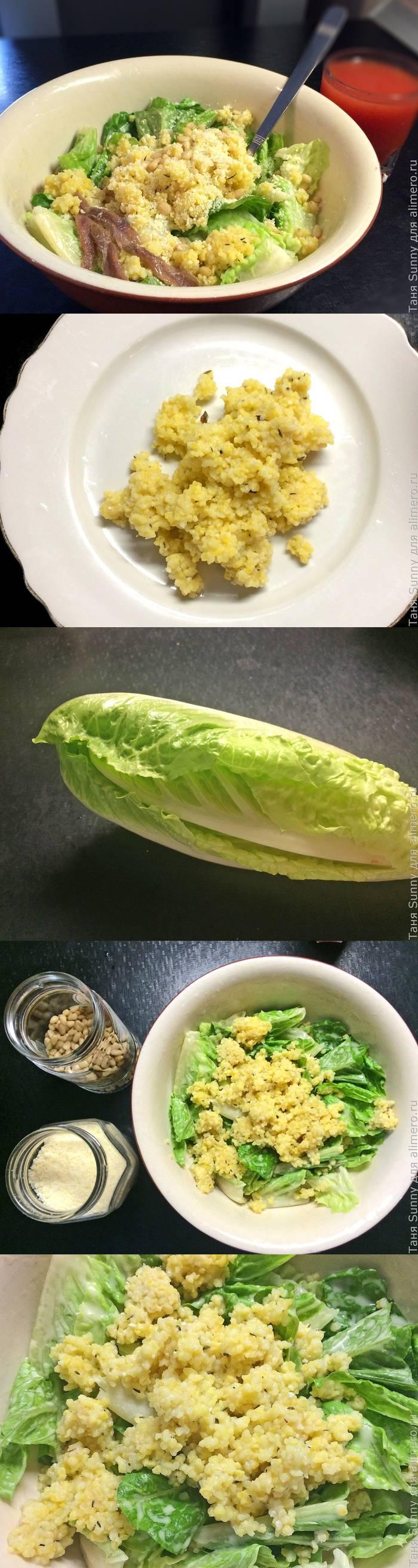 Зелёный салат на обед