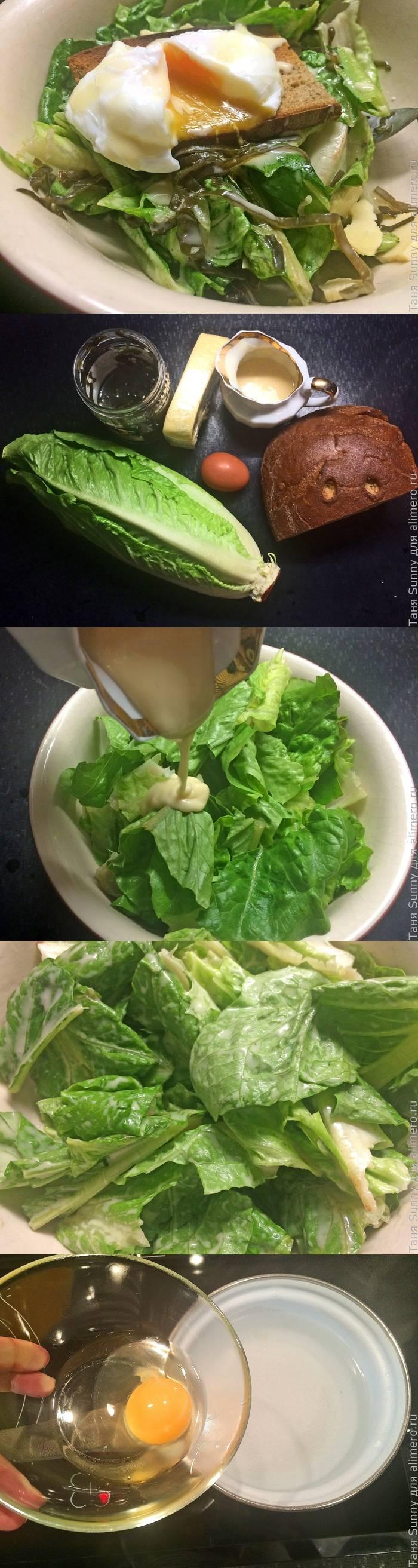 Зелёный салат с шумом моря и яйцом пашот