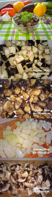 Жареные баклажаны с грибами