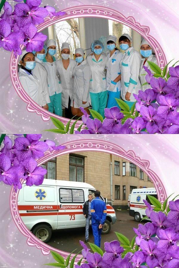«День медсестер» и «День медработников». Чьи же это праздники?