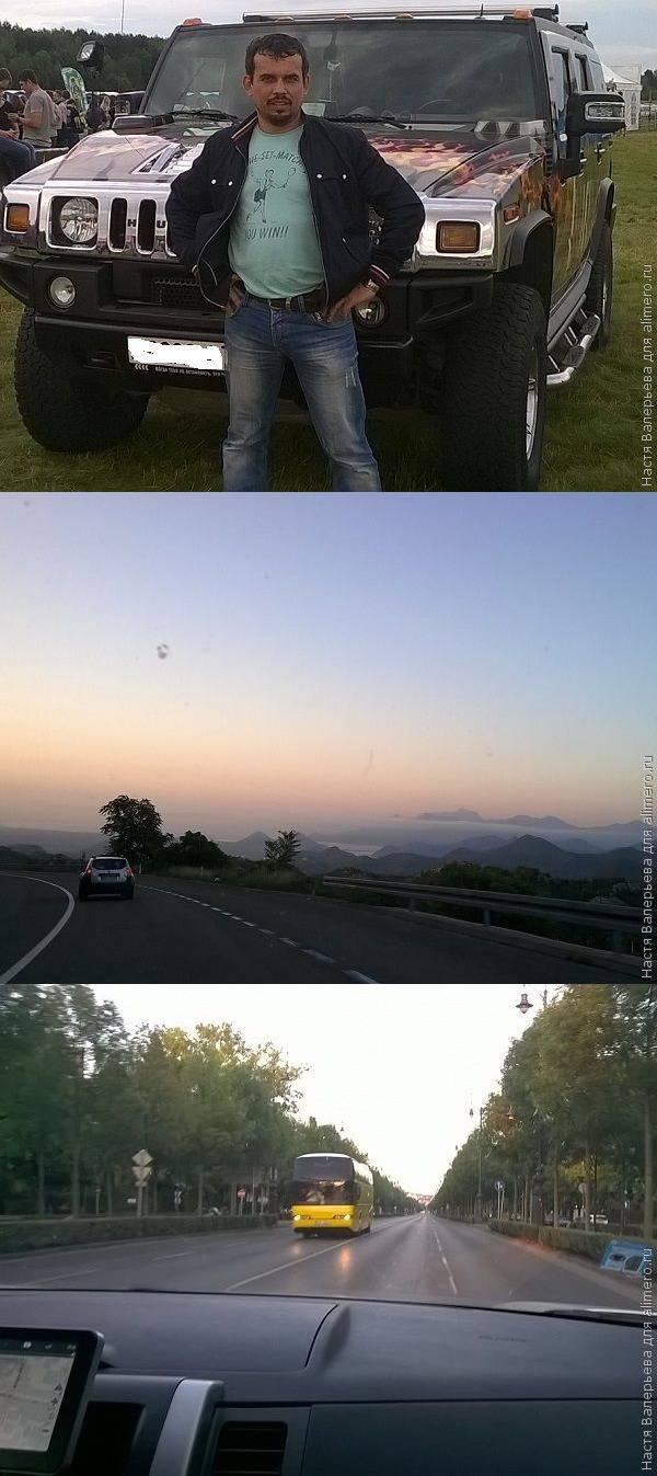 В Черногорию на автомобиле. День первый