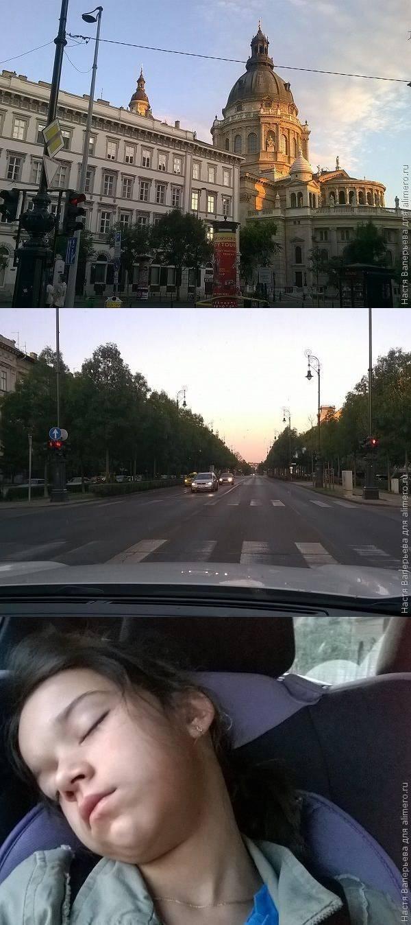 В Черногорию на машине. День второй