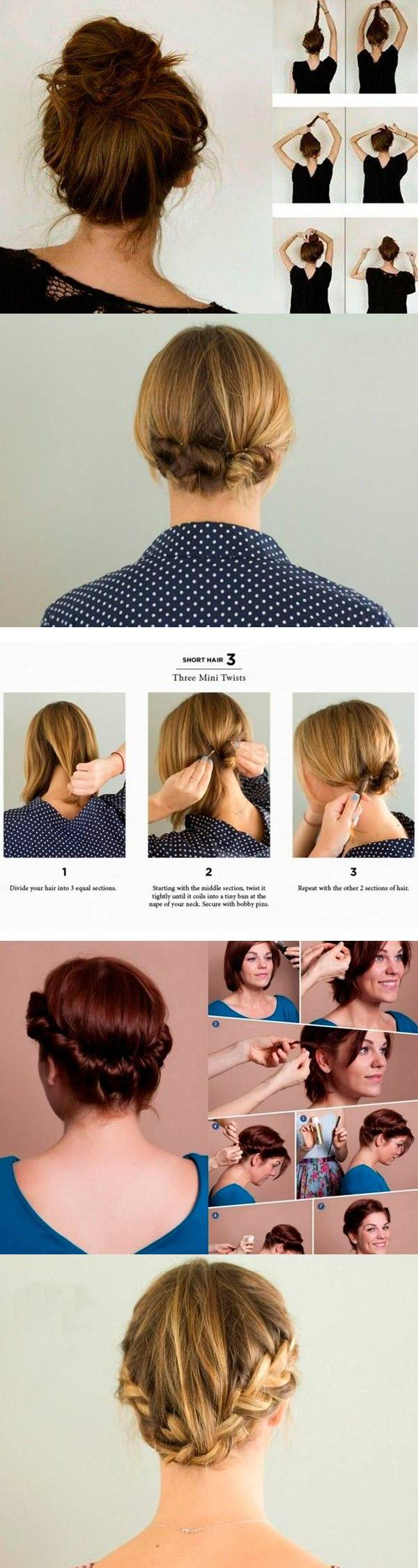 Прически для волос средней длины — 16 мастер-классов