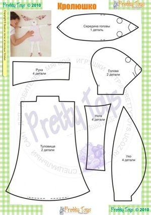 Выкройки мягких зайцев. Информация с сайта http://prettytoys.ru/