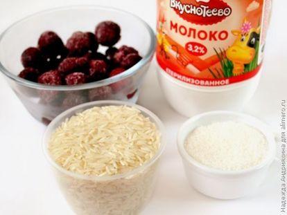 Каша молочная из длиннозерного риса в мультиварке - рецепт пошаговый с фото