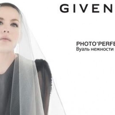 Тестируем must have весны Photo Perfexion Light от Givenchy
