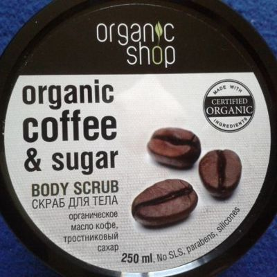 Скраб для тела Organic Shop Organic Coffee Sugar