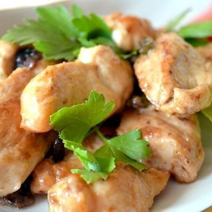 Салат с курицей и черносливом с фото