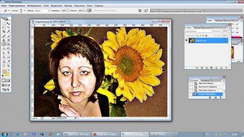 эффект живописи: