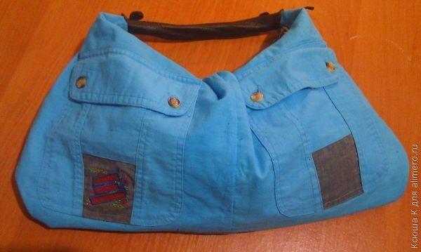 Уроки шитья.  Голубая сумка (вторая жизнь вещей)