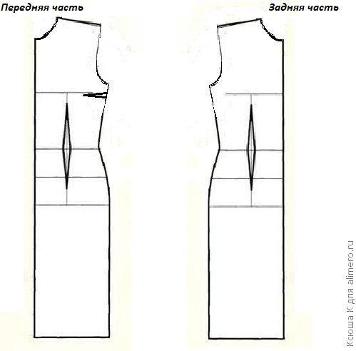 выкройки платьев до колена каких городах