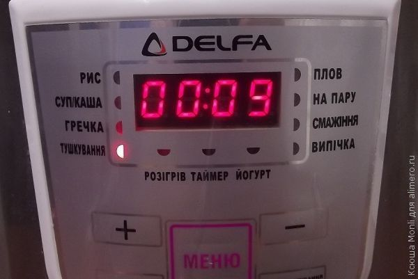 яичная кулястра за 10 минут